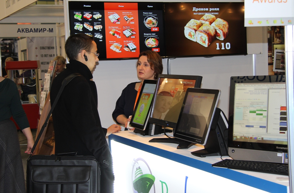 FoodService_IFFF_Moscow 2016_2.jpg