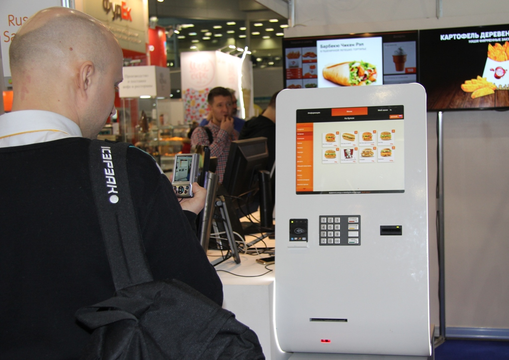 FoodService_IFFF_Moscow 2016_3.jpg